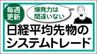 ケンシロウ225 シストレ 鹿内武蔵